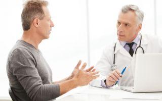 Страсти поаденоме. Как диагностировать и избежать запущенных форм болезни