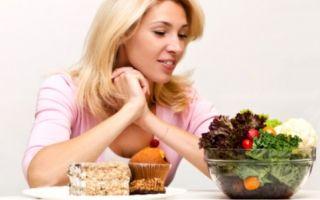 Эксперты назвали продукты, от которых нужно отказаться после 30